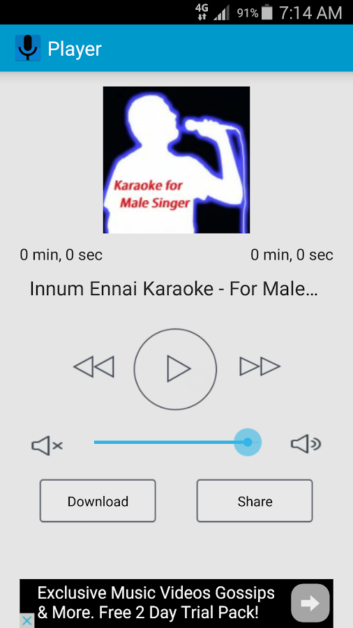 Tamil Karaoke Free- screenshot