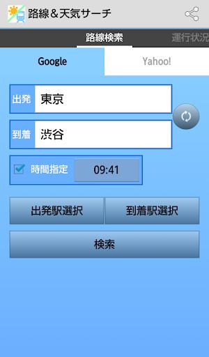 [新機必備] 十款香港生活相關資訊 Apps(下篇) - i ♥ Apps (Android)
