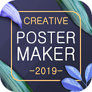 Poster Maker, Flyer Designer, Ads Page Designer