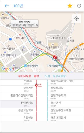 無料交通运输Appの부산버스 (Busan bus)|HotApp4Game