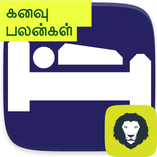Kanavu Palangal Dream and Its Effects Tamil