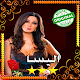 روائع اليسا - اغاني لبنانية - elissa Download for PC Windows 10/8/7