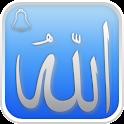 Beautiful Azan Islamic dua mp3 icon