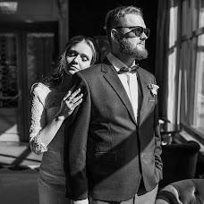 Wedding photographer Sergey Shavin (Goodcat88). Photo of 03.05.2018