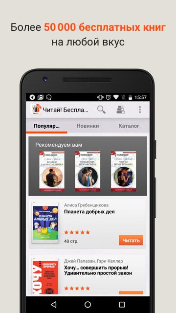 Бесплатное мобильное полно русское фото 301-835