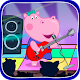 Kids music party: Hippo Super star APK