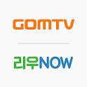 리우 올림픽 영상,방송 3사 모든 하이라이트를 한번에! icon