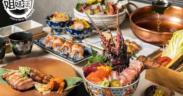 超浮誇活龍蝦海鮮丼還不是最扯的!來這裡必點這一樣超值程度大破表!-錦悅町涮涮鍋