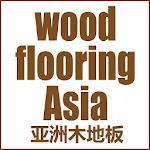 Wood Flooring Asia Icon