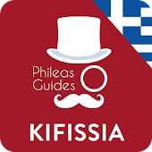 Kifissia City Guide, Athens