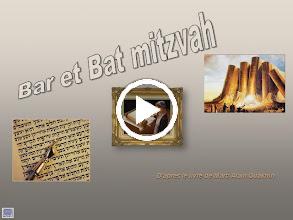 Video: Bar et bat mitzvah
