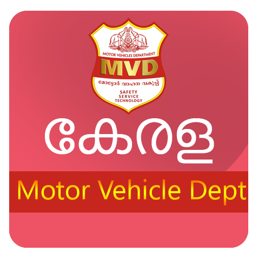 KMVD- Kerala Motor Vehicle Info