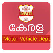 App KMVD- Kerala Motor Vehicle Info APK for Windows Phone