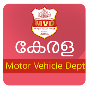 KMVD- Kerala Motor Vehicle Info for PC