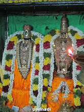 Photo: makara kaNdigai for thAyAr and perumAL (the special ornament that stretches upto the lotus feet)