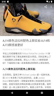 Download 潮流指南—全球潮流街拍时尚精选-时尚潮人聚集地 For PC Windows and Mac apk screenshot 4