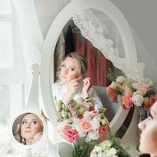 Wedding photographer Alena Romanovskaya (Soffi). Photo of 28.04.2018