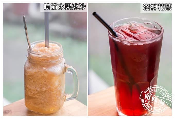 岡鐵牛鍋物工廠時節水果冰沙洛神花茶