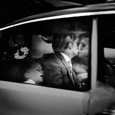 Wedding photographer Dawid Miarka (miarka). Photo of 23.04.2015