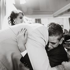 Wedding photographer Roman Bogroveckiy (bogruk). Photo of 24.03.2018