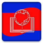 The Bible Society in Cambodia