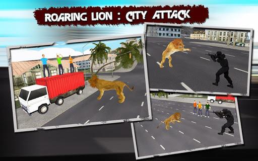 咆哮的狮子:城市的攻击