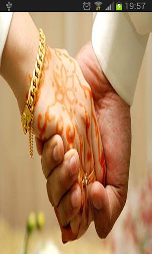دعاء تيسيروتعجيل الزواج دون نت