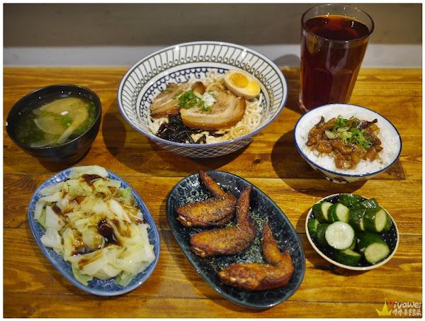 食三麵屋(台北板橋)-復古文青風格麵食專賣~限量叉燒飯好好食(府中捷運站)