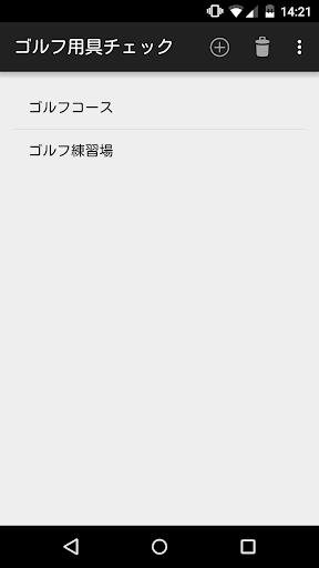 初音ミク -Project DIVA- F - Weekender Girl [COM] - AMN - YouTube