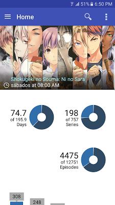 Aozora - screenshot