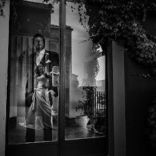 Wedding photographer Lyubov Polyanska (LuPol). Photo of 30.05.2018