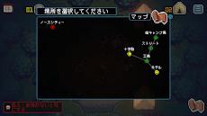Wanna Survive:ゾンビ攻略のおすすめ画像4