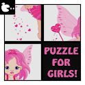 Kids Slide puzzle for girl icon