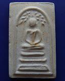 2.สมเด็จวัดระฆัง 118 ปี พิมพ์ปรกโพธิ์่ พ.ศ. 2533
