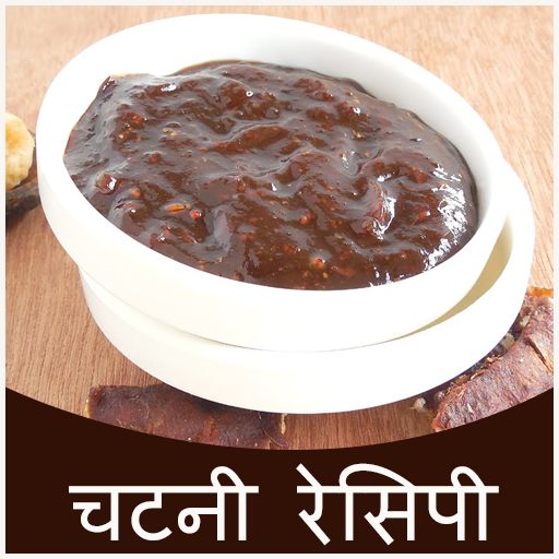 Chutney Recipe In Hindi (Free) Android APK Download Free By Teambytesoft