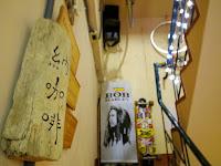 納咖啡烘豆室