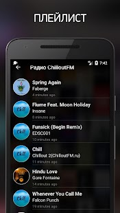 ChilloutFM- screenshot thumbnail