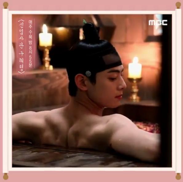 chaeunwoo3