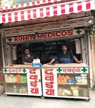 Rohit Medicose photo 1