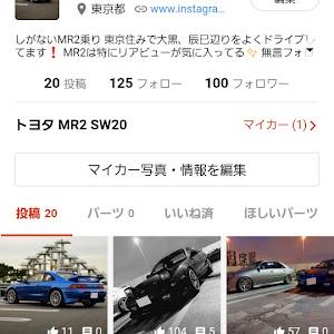 MR2 SW20のカスタム事例画像 たぁさんの2021年07月16日10:37の投稿