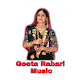 Geeta Rabari music APK