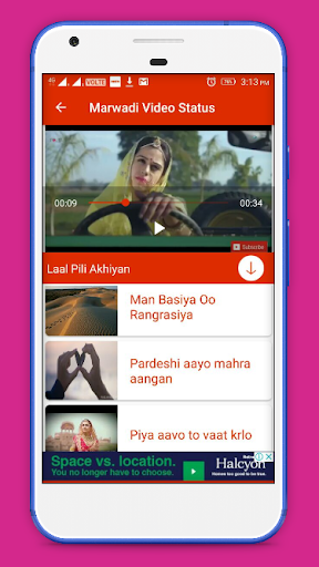 Download Marwadi Video Status | Rajasthani Video Stats 2018
