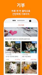 올라펫 - 반려인의 생활공간(강아지,고양이) - náhled