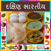 South Indian Recipes in Gujarati