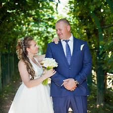 Wedding photographer Irina Vasileva (Vasilyevai). Photo of 08.05.2018