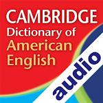 Audio Cambridge American Icon