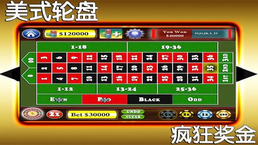 终极轮盘 - 美式赌场轮盘+实时锦标赛