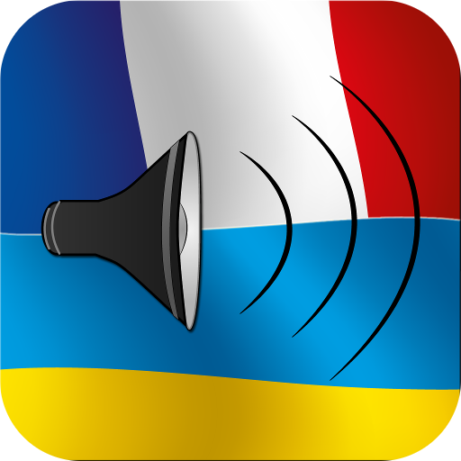 French to Ukrainian phrasebook