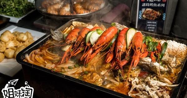 高雄唯一!一爐兩吃極鮮海鮮料理,獨創這一味,吃過的都回不去了-福壽海鮮料理