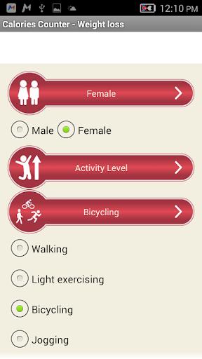 無料健康Appのカロリー計算|記事Game